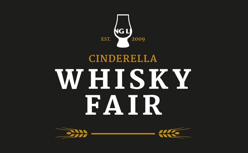 Cinderella Whisky Fair
